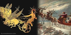 Ηλιούγεννα - Το αρχαίο Ελληνικό έθιμο των Χριστουγέννων ....