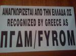 Ο άνεμος και ο χρόνος μεταλλάσσουν την FYROM σε Μακεδονία?